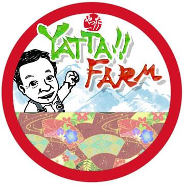 Nhãn hiệu Cà chua Yatta Farm – Đã đăng ký nhãn hiệu độc quyền