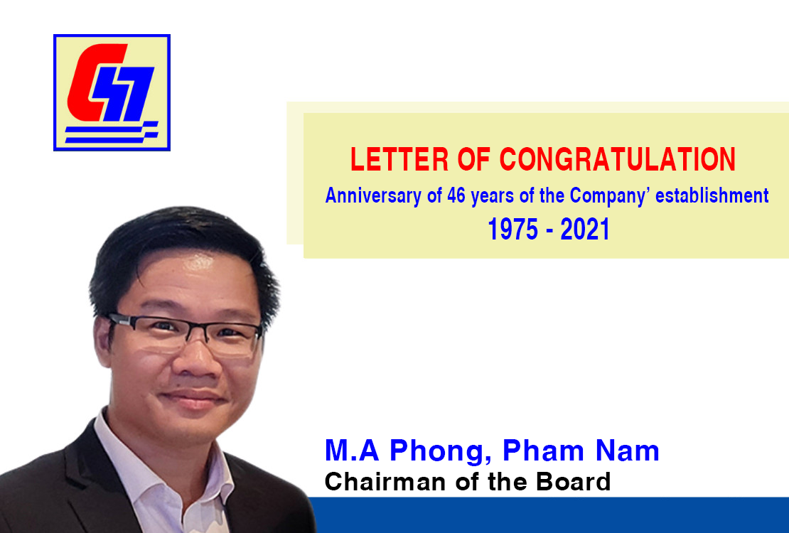 Congratulations on the 46th anniversary of the establishment of the construction joint stock company 47